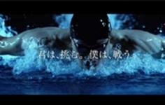 東京海上日動 挑戦シリーズ・東京2020 挑戦者たち篇