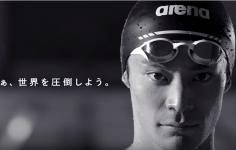 """arena 2015 TOP RACING MODEL PV """"さあ、世界を圧倒しよう""""篇"""