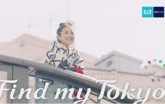 東京メトロ Find my Tokyo.「茅場町_気風がよくなる」篇