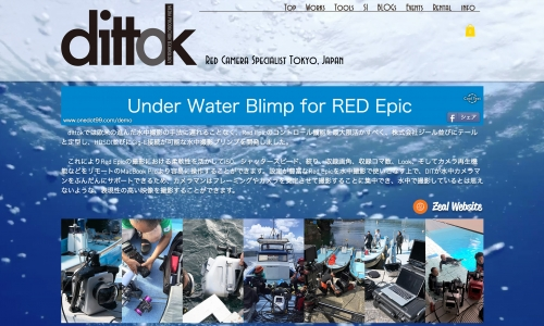 Underwater Blimp for RED Epic | ZEAL.,CLD.