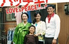 パッチギ LOVE&PEACE