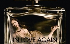 古内東子 『IN LOVE AGAIN』 avex