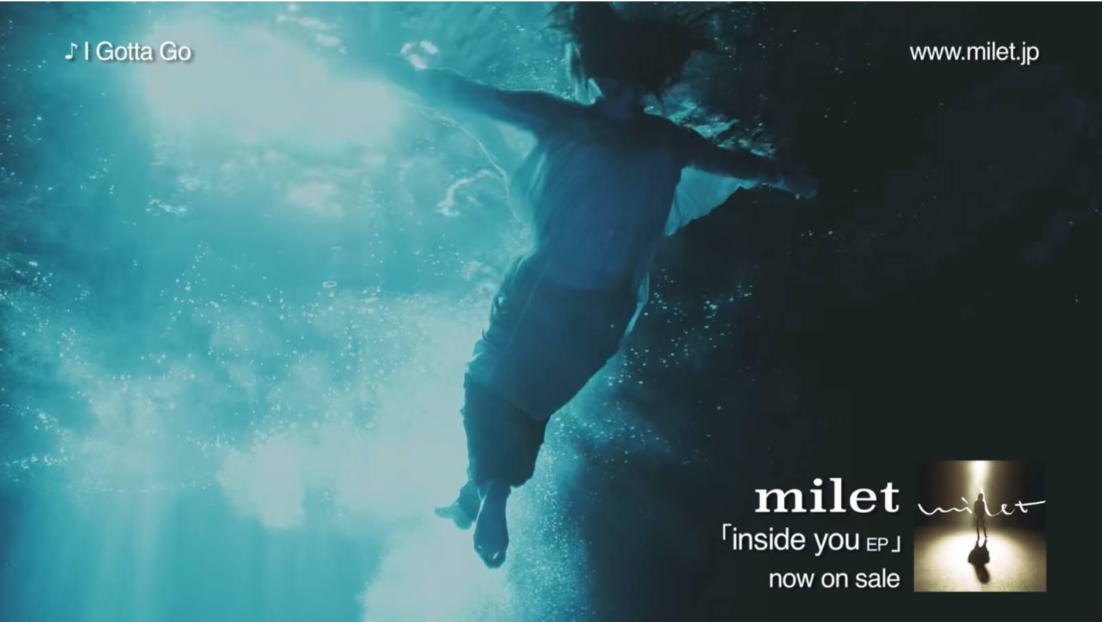 milet I Gotta Go PV撮影 水中撮影|ジール撮影事業部