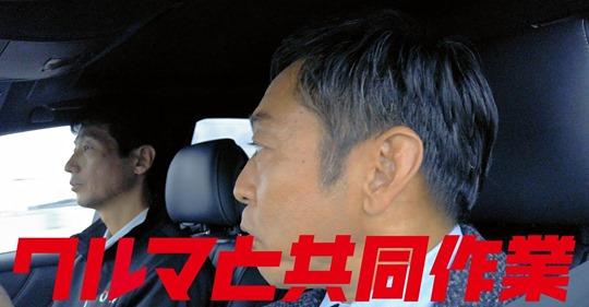 トヨタイムズ TRI-AD 船舶撮影 CM撮影|ジール撮影事業部