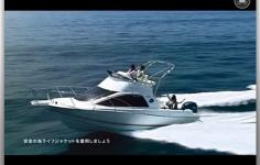 ヤマハ Sea-Style 海、とびっきりの週末篇
