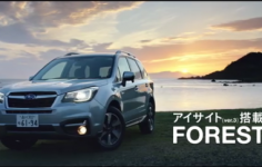 SUBARU FORESTER ナイトダイビング篇