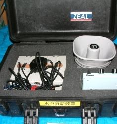 水中通話装置(有線) 40M